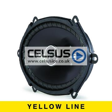 DS 6″ x 8″ (160 x 200 mm) Coaxial Speaker System