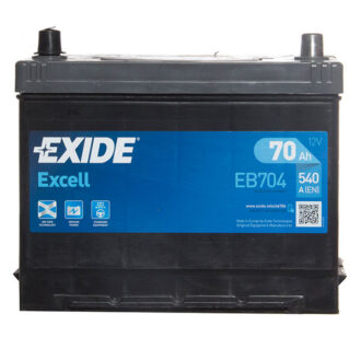 Exide Excell Battery 030 3 Year Guarantee