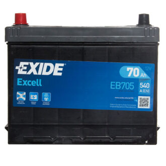 Exide Excell Battery 031 3 Year Guarantee