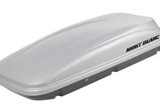 ROOFBOX CARGO 450 SILVER L